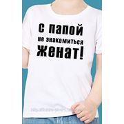 Прикольные детские футболки на заказ. фото