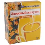 """Чай """"Ваш здоровый желудок"""", 75 г фото"""