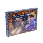 Настольная игра «Космический бой» фото