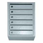 Ящик почтовый металлический 6-и секционный фото