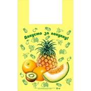 """Пакеты полиэтиленовые типа """"Майка"""" - ананас. С полноцветной печатью. Плотные, высококачественные. фото"""