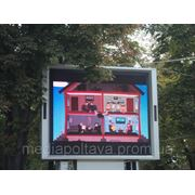 Реклама на светодиодном экране в Полтаве фото