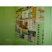 Реклама в лифтах в Житомире фото