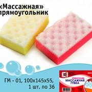 Губка массажная Прямоугольник фото