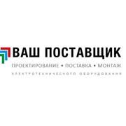 НАСОС НПХ 2/25-К ПОГРУЖНОЙ фото