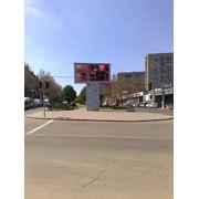 Размещение видеоролика на светодиодном экране Николаев, Херсон, Сумы, Луганск фото