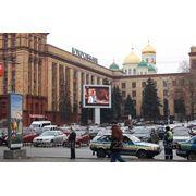 Реклама на светодиодных экранах в Днепропетровске фото