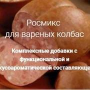 Пищевая добавка Росмикс Пикантная фото