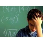 Математика (ЗНО) фото