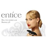 Отзывы о декоративной косметике «Entice» фото