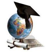 Студенческие работы на заказ - социология, психология, педагогика фото