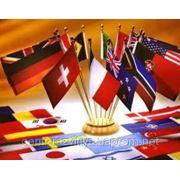 Студенческие работы на заказ - иностранные языки фото