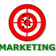 Маркетинг. Стратегия развития фото