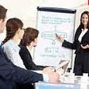 Семинар «Управление персоналом и HR-Менеджемент» фото