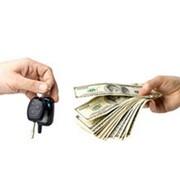 Срочный выкуп авто, выкуп аварийных и битых автомобилей фото