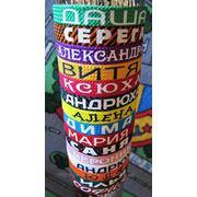 Браслеты из ткани, тесьма: Имена. фото