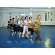 Уроки танцев для тех, кому за 40, кому за 50 и 60. Оболонь. Метро рядом. фото