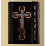 Библия 'Дорожная' ручной работы фото