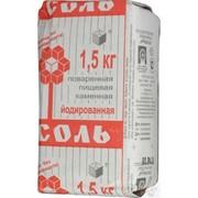 Соль в бумажной пачке по 1,5 кг йодированная фото