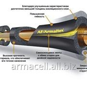 Гибкая профессиональная изоляция AF / Armaflex фото