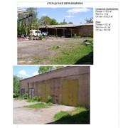 Предприятия готового бизнеса ЗСПМК предлагает Продажу Аренду офисов, складов под производство в Звенигородка фото