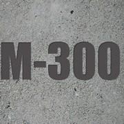 Бетон М-300 B22.5 фото