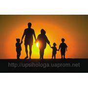 Семейная психология фото