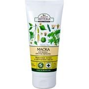 Маска для волос против перхоти Зеленая аптека Березовые почки и касторовое масло 200 мл фото