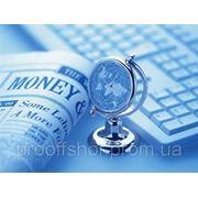 Регистрация оффшорных компаний в Ивано-Франковске фото