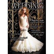 """Реклама в журнале """"Your wedding"""" фото"""
