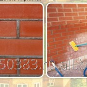 Гидрофобизация стен фото