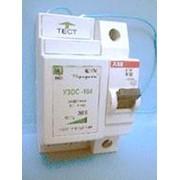 УЗОС-104 устройство защитного отключения сетей фото