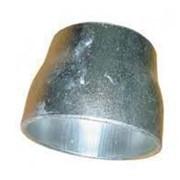 Переход оцинкованный стальной Ду57х38 концентрический приварной фото