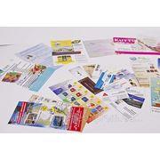 Печать визиток 100 шт. фото