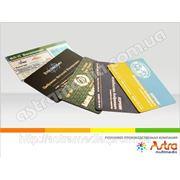 VIP визитки, вип визитки фото