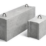 Фундаментный блок строительный  фото