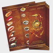 Барные карты для ресторанов, баров и кафе в Донецке фото