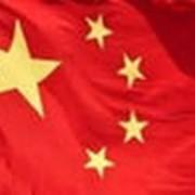 Курсы китайского языка в группах и индивидуально для детей с 5-11кл, студентов и взрослыхнто фото