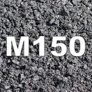 Бетон М150 П3 фото