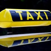 Такси в алмате фото