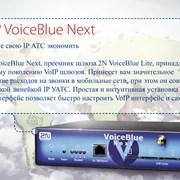 Четырехпортовый GSM шлюз 2N VoIP Blue Next Описани фото