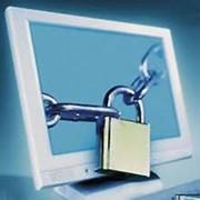 Защита информации фото