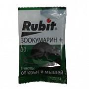 Рубит ЗООКУМАРИН+ гранулы 30г (80) фото