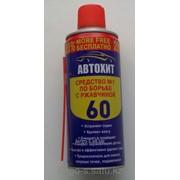 Смазка wd-40/wd-60 аналог фото