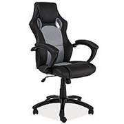 Кресло компьютерное Signal Q-107 (серый) фото