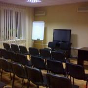 Аренда помещения для проведения конференции, тренинга, семинара фото