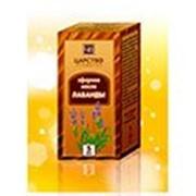 Эфирное масло Лаванда, 5 мл Царство ароматов при ранах, ожогах, дерматитах, гастрите, антимоль фото