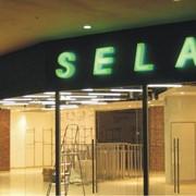 Световые буквы со светодиодной подсветкой фото
