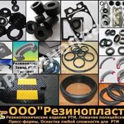 Смеси резиновые силиконовые, маслостойкие и озоностойкие фото