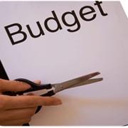 Бюджетирование фото